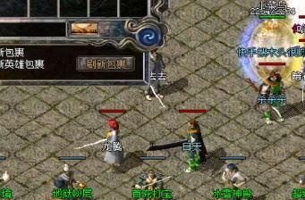 在1.80传奇中PK玩家最重要的并不是战斗力