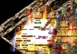 传奇私服网站玩家可以双开做除魔任务