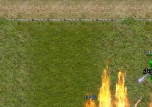 新开传奇私服玩家也能轻松征服火龙