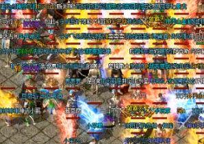 70级传奇sf发布网玩家怎么去魔龙血域