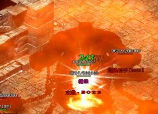 在1.76版的传说中,有两种不同的僵尸王。