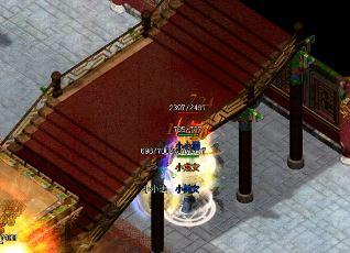 道士可以用一种技能穿越游戏